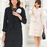 入学式の母親のスーツ・おすすめや選び方を画像で紹介!