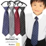 入園式でおすすめの父親コーデ・服装・ネクタイ(色、柄)とは