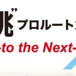 難しい漢字の読み方など、‥ 貶すとは