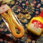 五円玉の亀の作り方(まとめ)